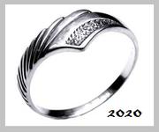 ŽETONVAKARS 2020